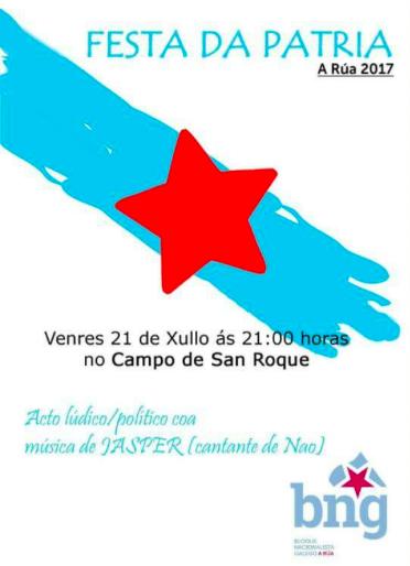 Festa da patria @ Campo de San Roque | Galicia | España