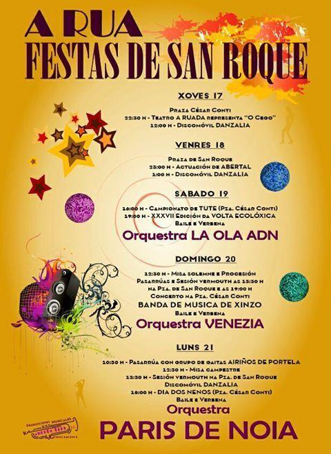 FESTAS DE SAN ROQUE 2017. A RÚA. @ A Rúa de Valdeorras