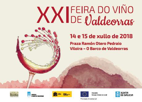 Feira do Viño. Viloira @ Plaza Otero Pedrayo | Viloira | Galicia | España