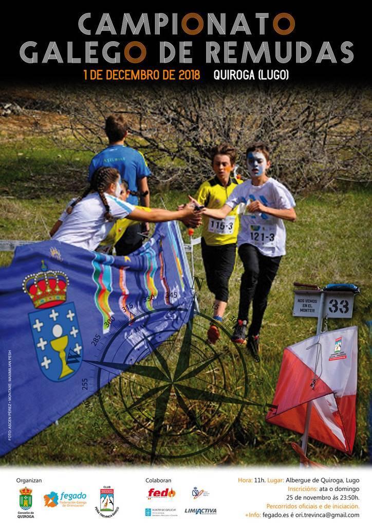ORI. Quiroga @ Albergue de Quiroga. Lugo | Quiroga | Galicia | España